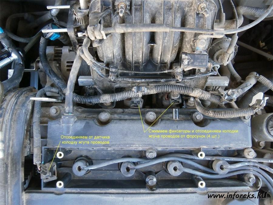 Чистка дроссельного узла и форсунок Chevrolet Lacetti 23