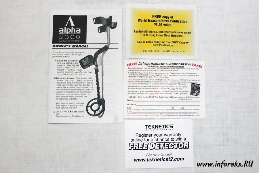 Металлоискатель Teknetics Alpha 2000 29