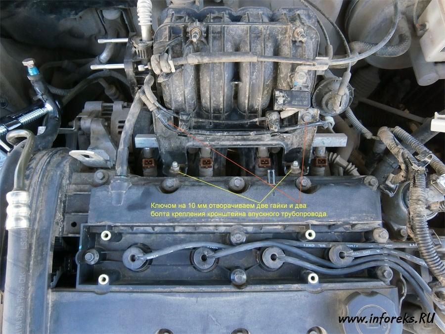 Чистка дроссельного узла и форсунок Chevrolet Lacetti 25