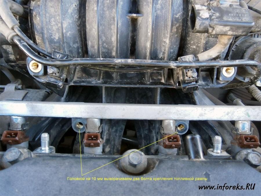 Чистка дроссельного узла и форсунок Chevrolet Lacetti 33