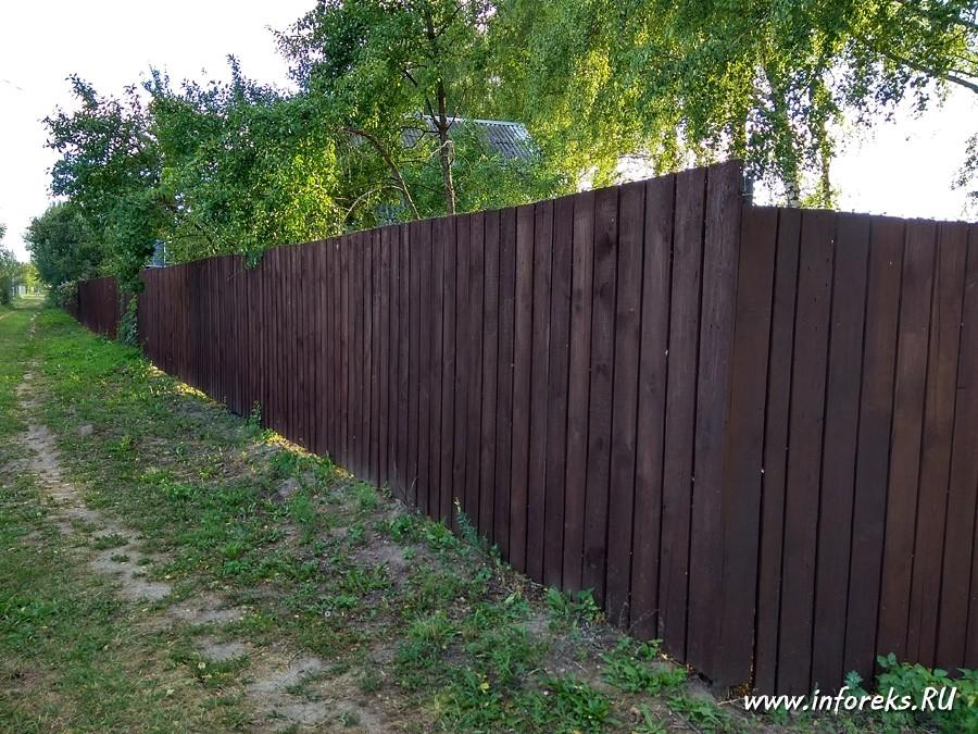 Рецепт Шведской краски для деревянных заборов 8