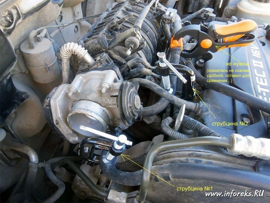Чистка дроссельного узла и форсунок Chevrolet Lacetti 9