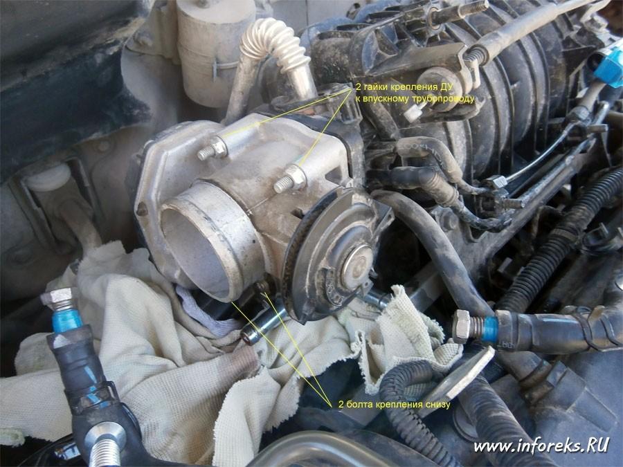 Чистка дроссельного узла и форсунок Chevrolet Lacetti 11