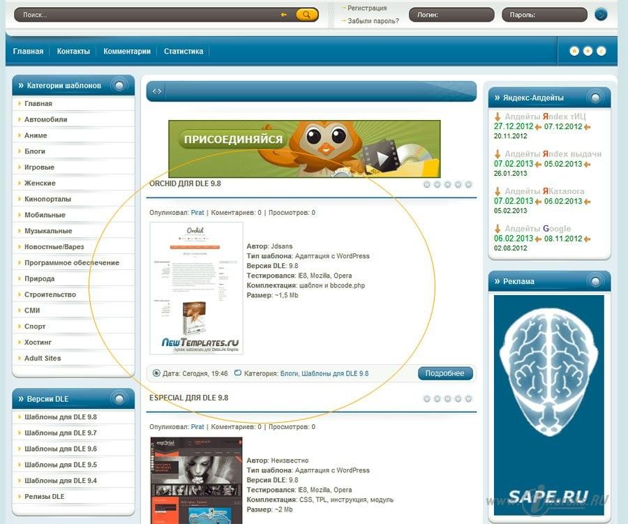 NoHiddenLinks - поиск скрытых ссылок в шаблонах и движках 5