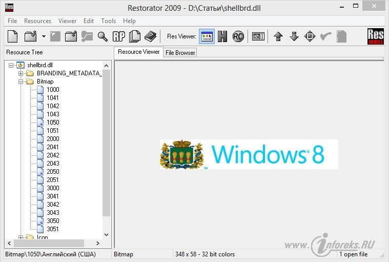 Изменение OEM информации и логотипа в свойствах системы Windows 13