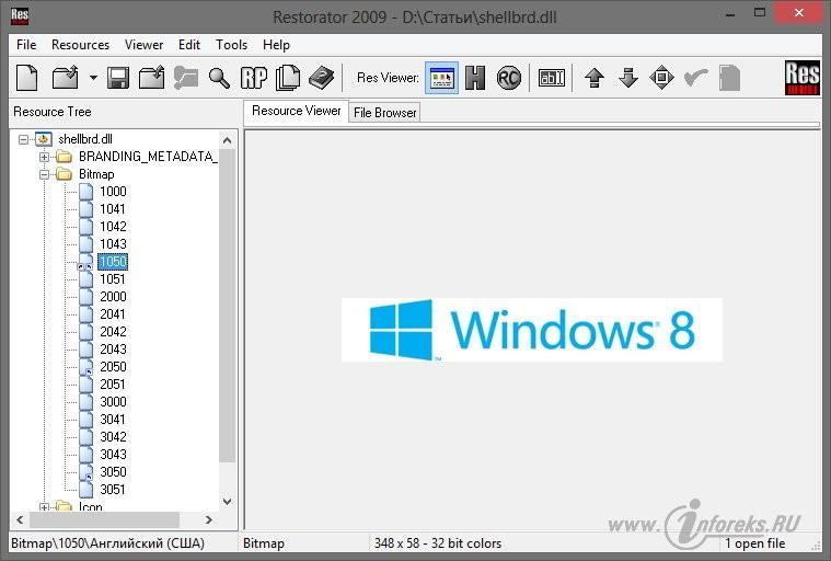 Изменение OEM информации и логотипа в свойствах системы Windows 15