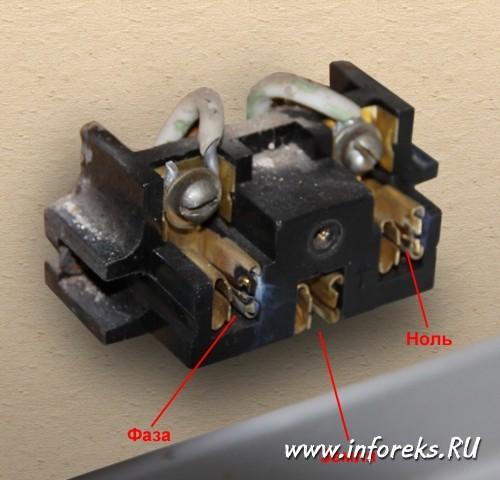 """Внутренности розетки от электроплиты """"Электра 1001"""""""