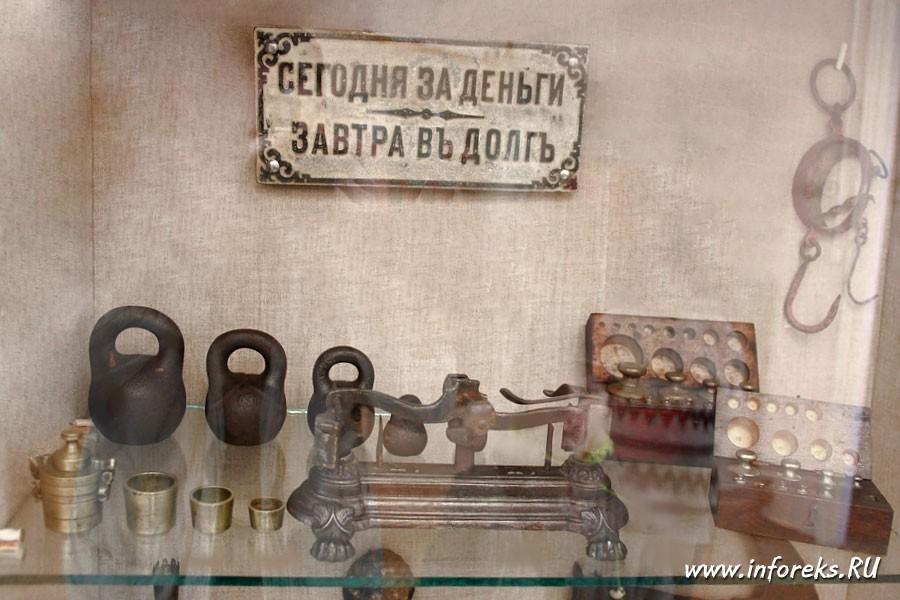 Скопинский краеведческий музей 25