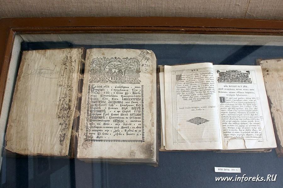 Скопинский краеведческий музей 5