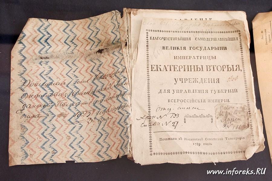 Скопинский краеведческий музей 3