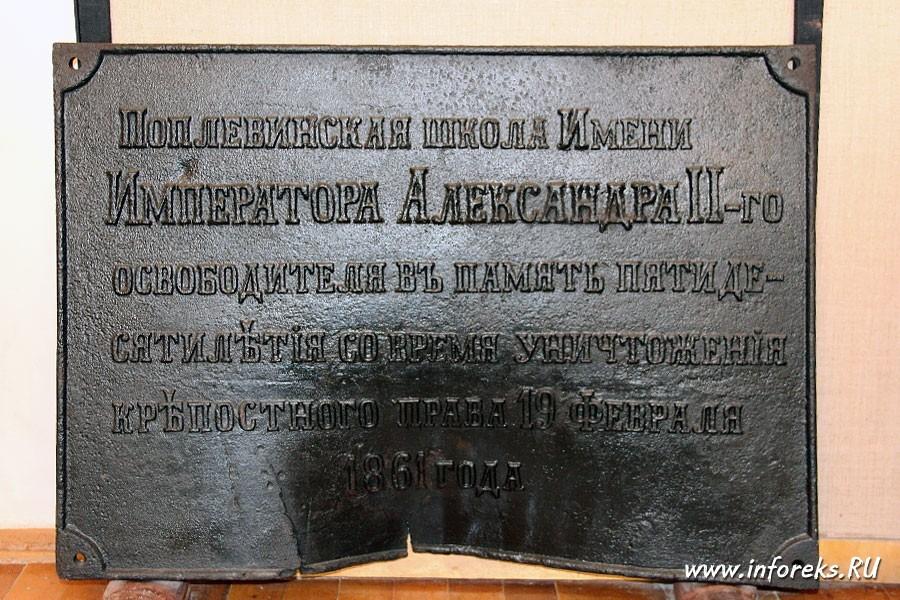 Скопинский краеведческий музей 59