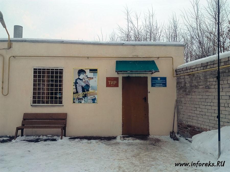 Тир ДОСААФ на ул. Горького