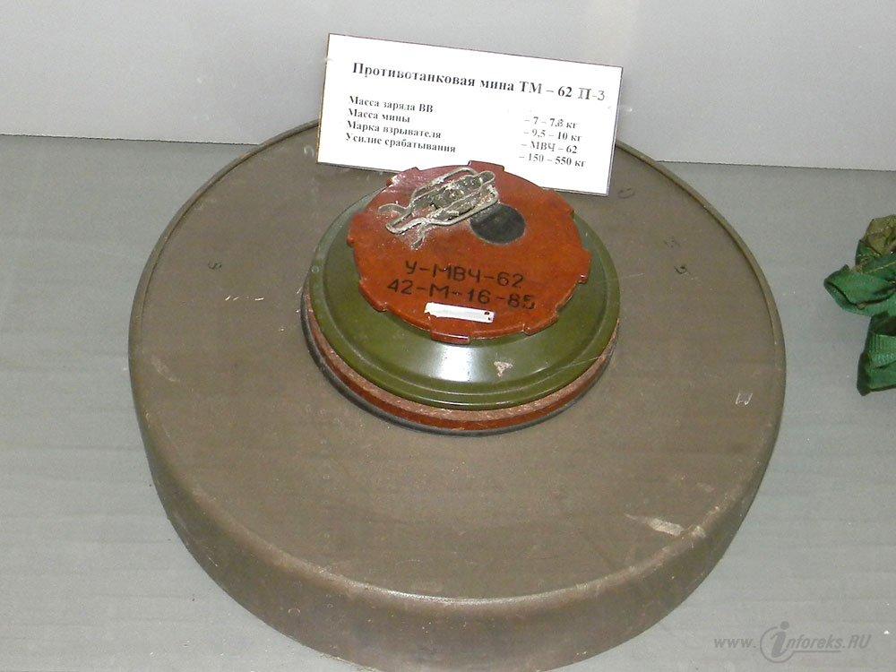 Рязанский музей ВДВ 39