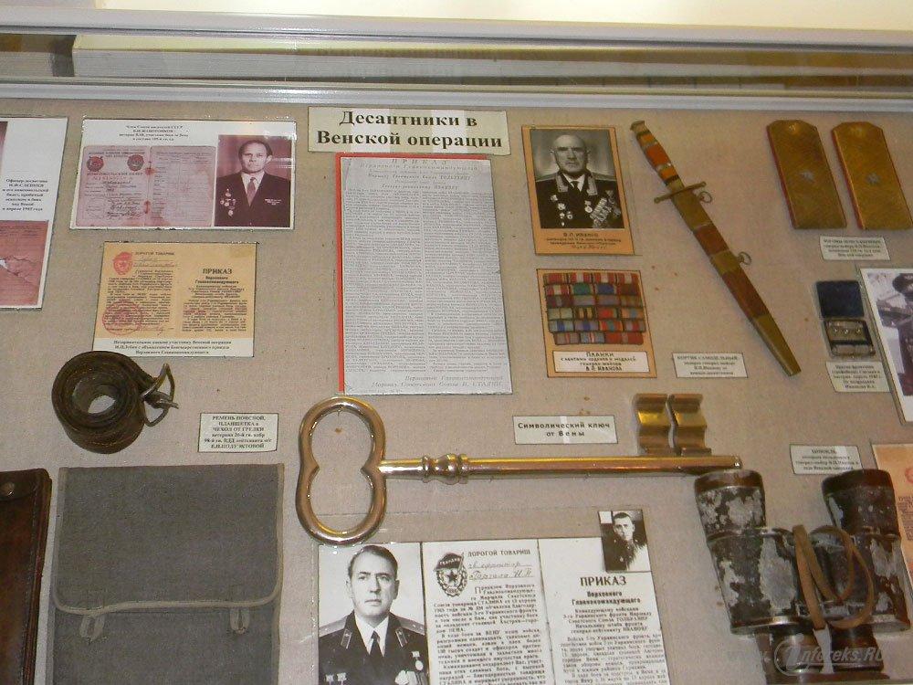 Рязанский музей ВДВ 53