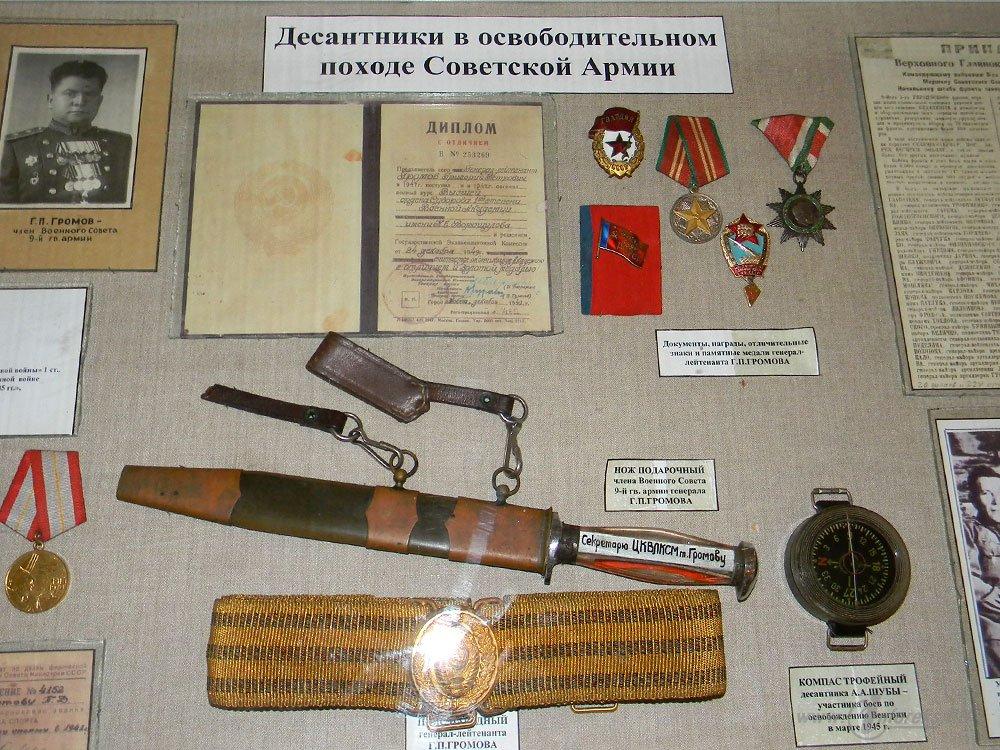 Рязанский музей ВДВ 55