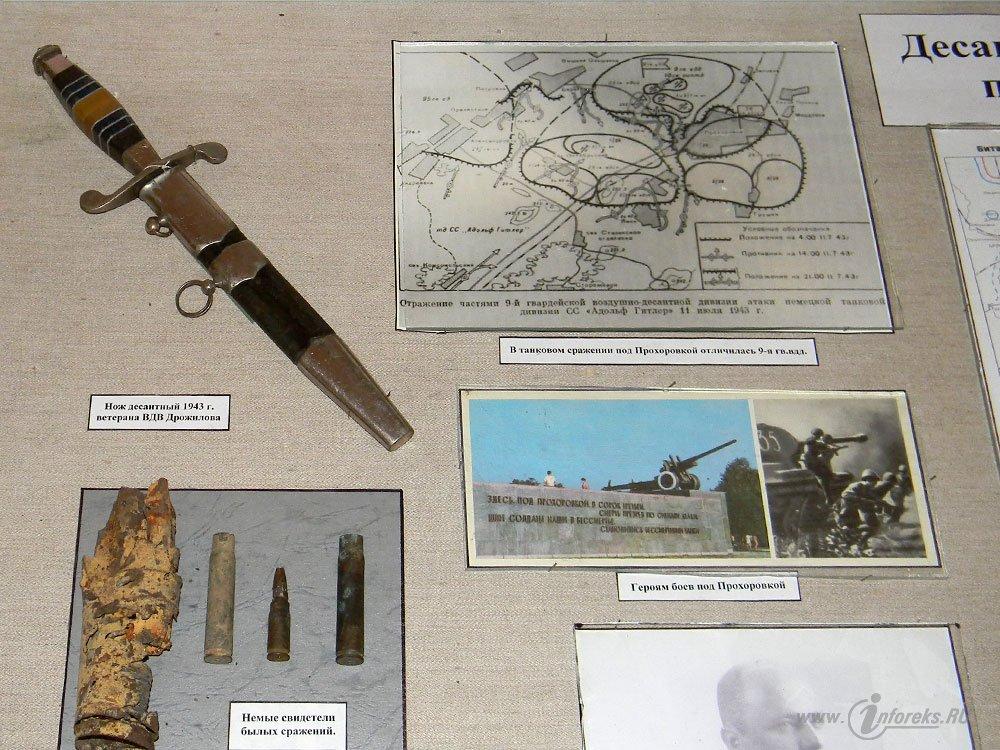 Рязанский музей ВДВ 59