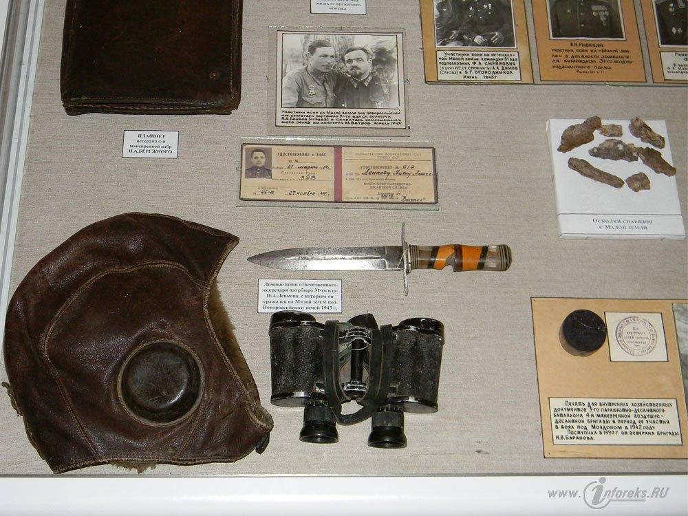 Рязанский музей ВДВ 61