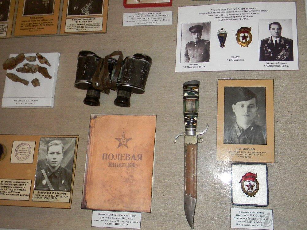 Рязанский музей ВДВ 63