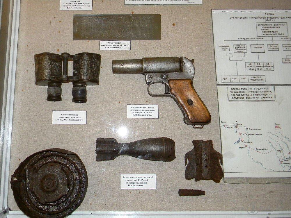 Рязанский музей ВДВ 65
