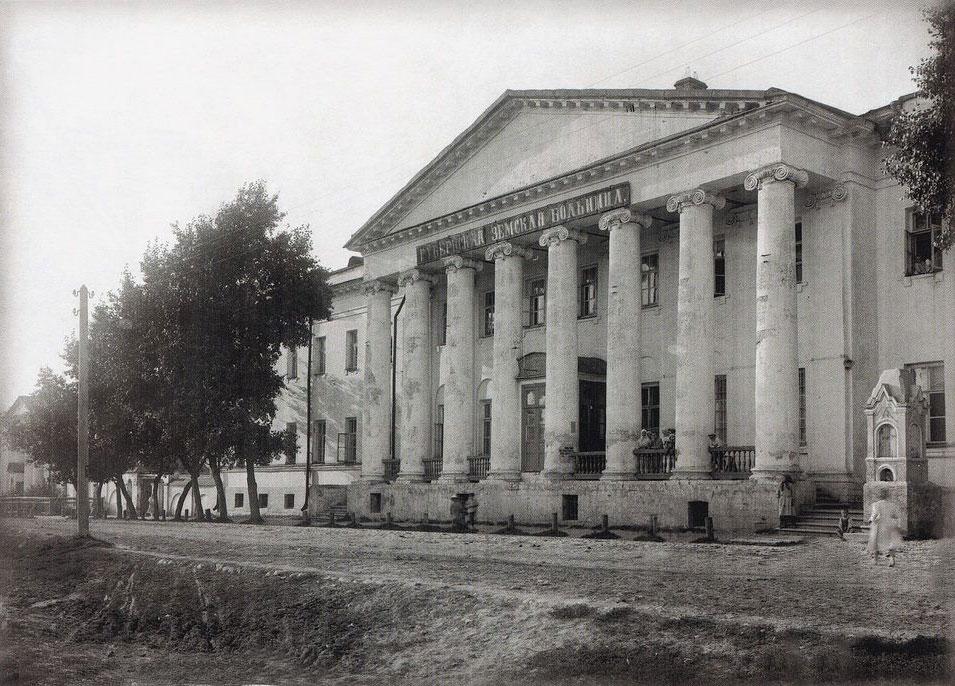 Рязанская Губернская Земская больница