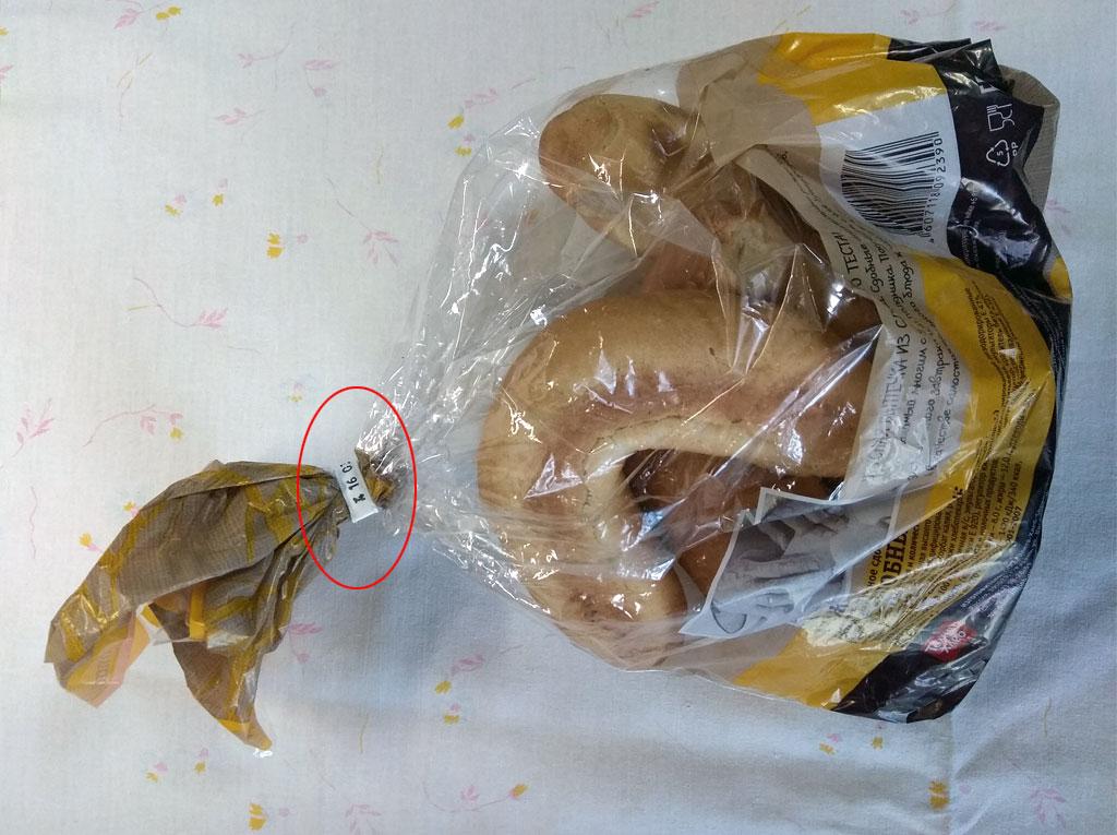 Упаковка с хлебом