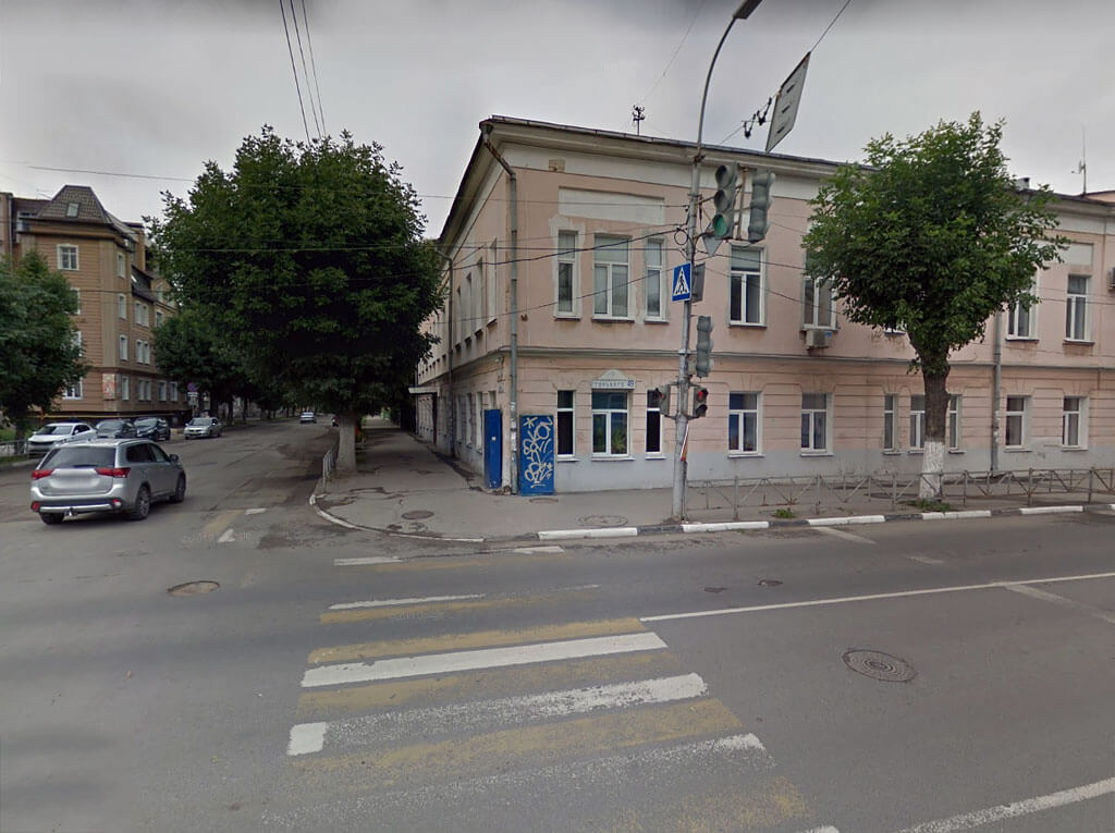 Здание бывшей женской Мариинской гимназии