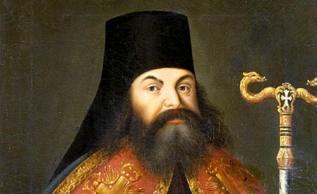 Петр I и митрополит Рязанский 3