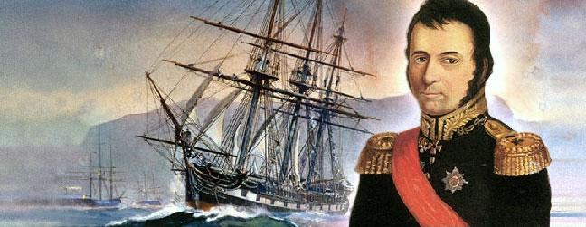 Показание капитан-командора 3