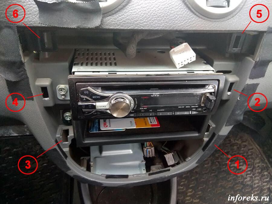 Расположение клипс крепления молдинга консоли Chevrolet Lacetti